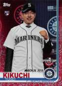 2019 Topps Opening Day Red Foil Baseball #55 Yusei Kikuchi Seattle Mariners Official MLB Trading Card