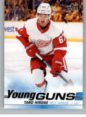 2019-20 Upper Deck Series One Hockey #215 Taro Hirose YG Young Guns RC Rookie Card Detroit Red Wings Official NHL Tradin