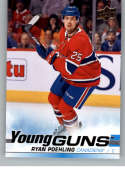 2019-20 Upper Deck Series One Hockey #226 Ryan Poehling YG Young Guns RC Rookie Card Montreal Canadiens Official NHL Tra