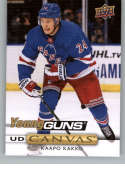 2019-20 Upper Deck Series One UD Canvas Hockey #C91 Kaapo Kakko New York Rangers Young Guns YG Official NHL Hockey Card