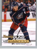 2019-20 Upper Deck Series One UD Canvas Hockey #C112 Emil Bemstrom Columbus Blue Jackets Young Guns YG Official NHL Hock