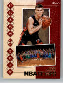 2019-20 Panini Hoops Class of 2019 Winter Basketball #12 Tyler Herro Miami Heat Official Christmas/Holiday Parallel Trad