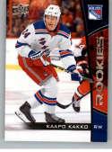 2019-20 Upper Deck NHL Rookie Box Set Hockey #2 Kaapo Kakko New York Rangers Official NHL Rookie Card From Upper Deck
