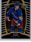 2019-20 Upper Deck Allure Hockey #99 Kaapo Kakko RC Rookie Card New York Rangers Official Chromium NHL Trading Card From