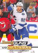 2019-20 Upper Deck UD Canvas Hockey #C225 Alexander Volkov Tampa Bay Lightning Young Guns Rookie Official Series Two Tra