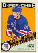 2019-20 O-Pee-Chee Retro Hockey Update #650 Kaapo Kakko New York Rangers Official NHL Trading Card From Upper Deck Serie