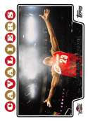 2008-09 Topps Basketball #23 LeBron James Cleveland Cavaliers Official NBA Trading Card From The Topps Company