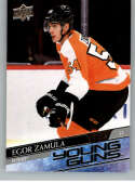 2020-21 Upper Deck Hockey #232 Egor Zamula RC YG Philadelphia Flyers Young Guns