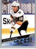 2020-21 Upper Deck Hockey #239 Peyton Krebs RC YG Vegas Golden Knights Young Guns