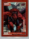 2020 Upper Deck Marvel Annual Hologram #100 Betty Ross-Banner SER/20